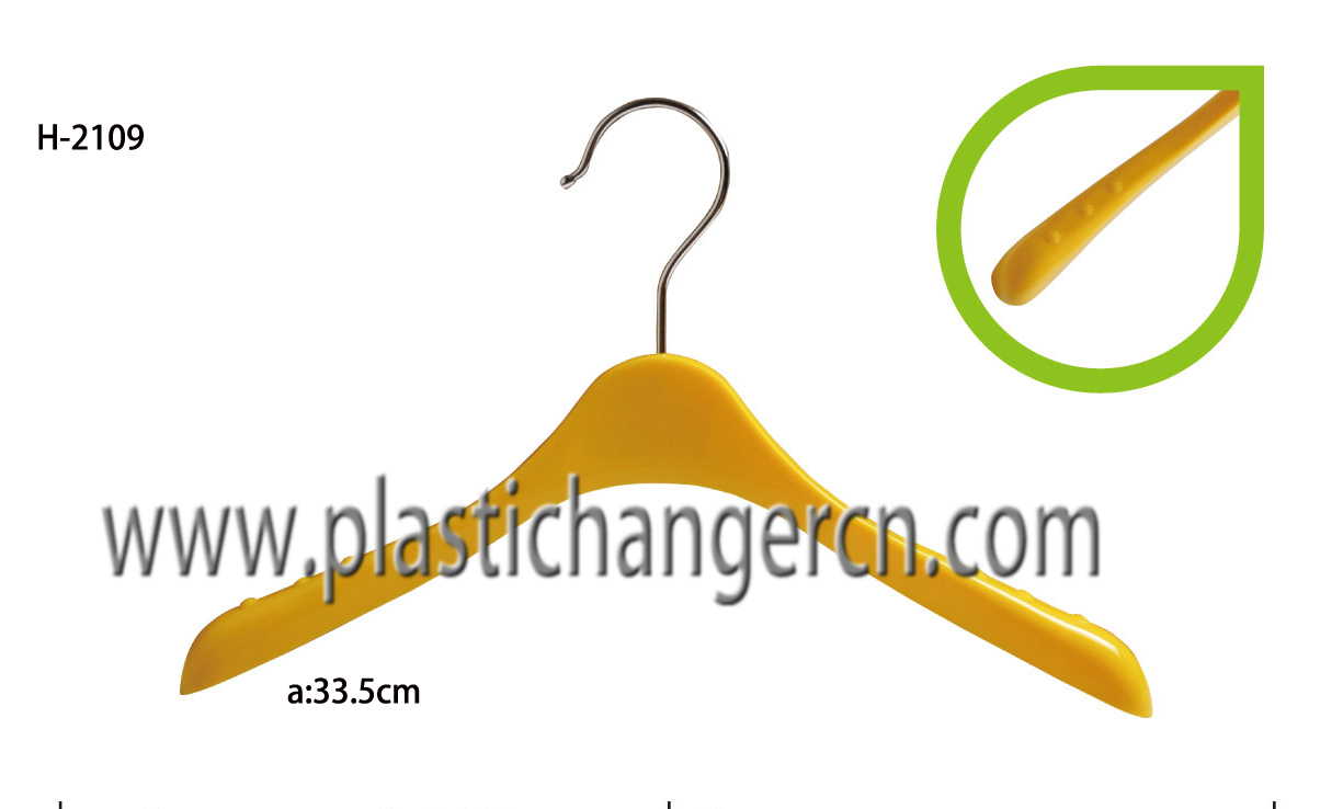 2109 children coat hanger