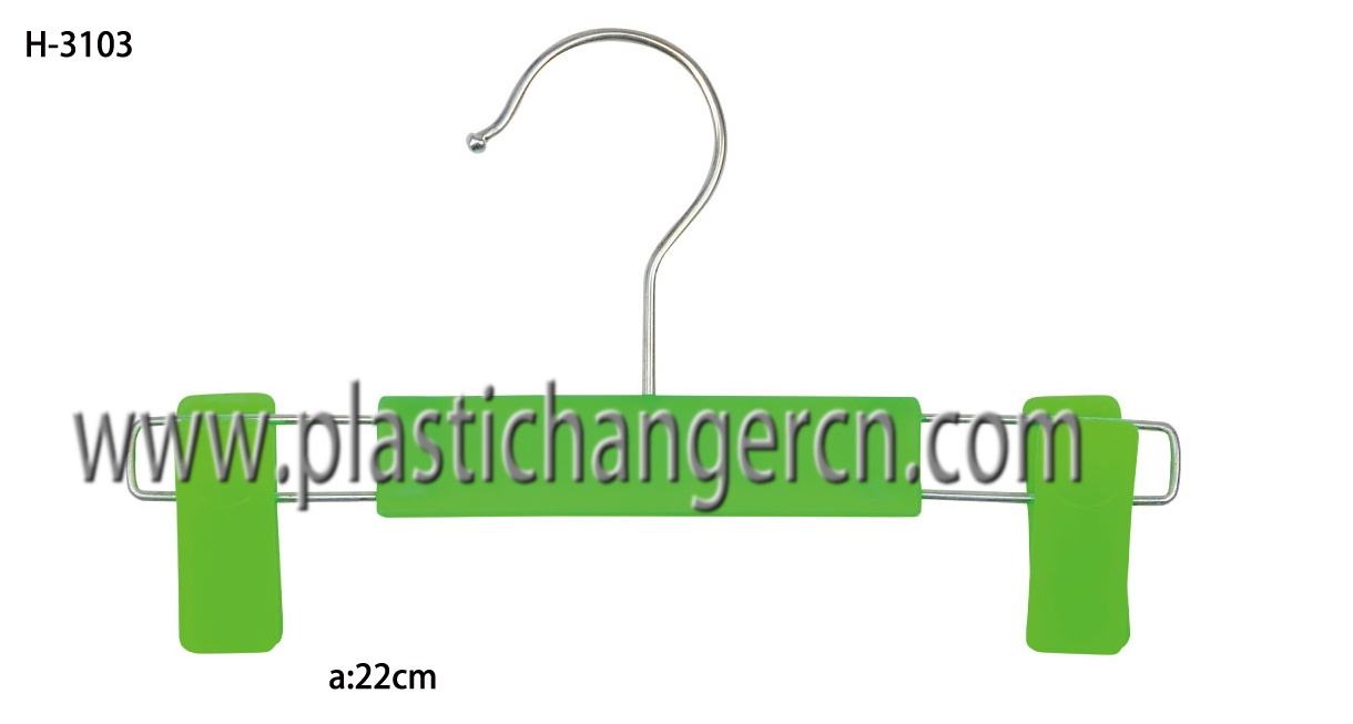 3103 children pant hanger